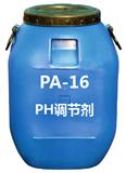 PA-16PH调节剂