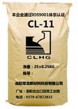 CL-11固体丙烯酸浆料