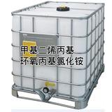 甲基二烯丙基环氧丙基氯化铵